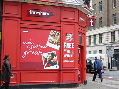 Treshers